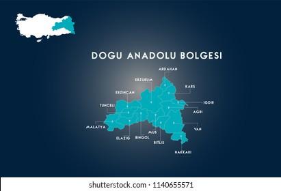 Turkey Eastern Anatolia Region Map ( Turkish Turkiyenin Dogu Anadolu Bolgesi Erzurum, Ardahan, Erzincan, Kars, igdir, Tunceli, Malatya, Elazig, Bingol, Mus, Bitlis, Hakkari, Van, Agri,Haritasi)