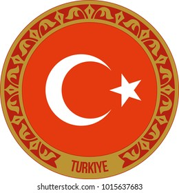 Turkey flag EPS10 format vector drawing. The Republic of Turkey was founded in 1923. This badge was presented with a special framework for the Turkish States series.