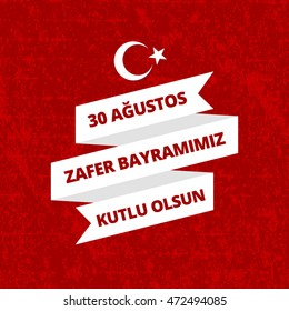 Turkey National Day Victory 30 August, vector (30 Agustos Zafer Bayrami)