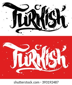 Turkish hand lettering background. Vector illustration.