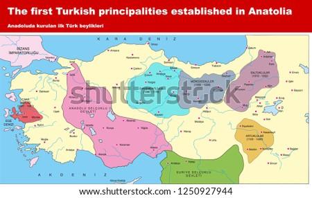 Turkish Principalities Founded Anatolia Anatolian Principalities