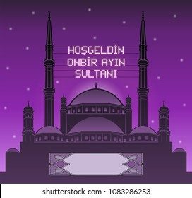 Turkish ramadan mahya lights over a mosque silhouette in front of lilac sky. All the objects and letters are in different layers and you can write anything you want with the mahya candles.