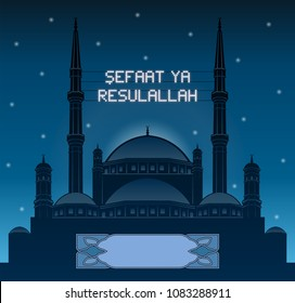 Turkish ramadan mahya lights over a mosque silhouette in front of night sky. All the objects and letters are in different layers and you can write anything you want with the mahya candles.
