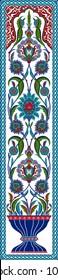 Turkish Tile Motif. Ottoman Ceramic Pattern. Vector Leaf and Floral Design.