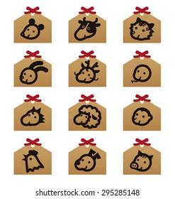 Twelve Chinese Zodiac Animals icon, black on white background