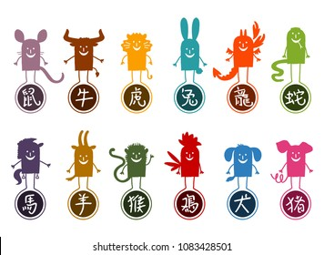 Twelve Chinese Zodiac Silhouette Cartoon Signs