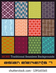 Twelve more seamless backgrounds from Japan