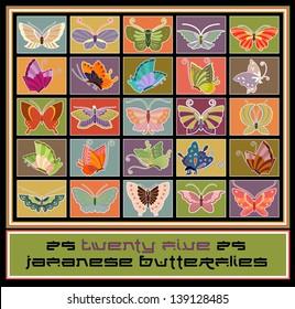 Twenty Five Japanese Butterflies
