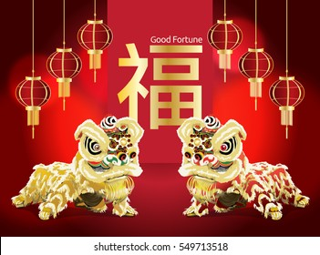 twin chinese lion dance background and blessing word, vector illustration