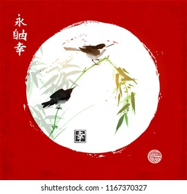 Two birds and bamboo branch in white cirlce on red background. Traditional Japanese ink painting sumi-e, u-sin, go-hua. Hieroglyphs - eternity, freedom, happiness