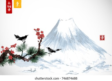 Two birds on sakura and pine tree branch and Fujyama mountain. Traditional Japanese ink painting sumi-e. Contains hieroglyphs - zen, freedom, nature, east