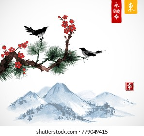 Two birds on sakura and pine tree branch and distant mountains. Traditional Japanese ink painting sumi-e. Contains hieroglyphs - zen, freedom, nature, east