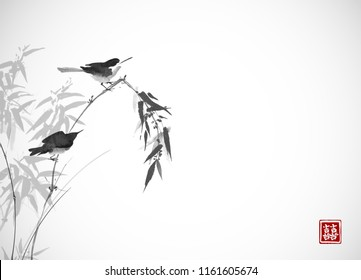 Two birds sitting on bamboo branch. Traditional oriental ink painting sumi-e, u-sin, go-hua. Hieroglyph - double luck