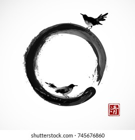 Two black birds and black enso zen circle on white background. Hieroglyph - clarity.