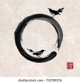 Two black birds and black enso zen circle on vintage background. Traditional oriental ink painting sumi-e, u-sin, go-hua. Hieroglyph - clarity.