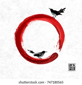 Two black birds and red enso zen circle on rice paper background. Traditional oriental ink painting sumi-e, u-sin, go-hua. Hieroglyph - clarity.