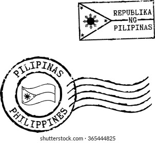 Two black postal grunge stamps 'Philippines'. Philippine and english inscription.