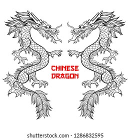 Two Chinese dragons hand drawn vector illustration. Mythical creature ink pen sketch. Black and white clipart. Serpent freehand drawing. Isolated monochrome mythic design element. Chinese poster