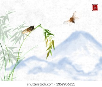 Two cicadas, bamboo branch and distant mountains. Traditional oriental ink painting sumi-e, u-sin, go-hua. Hieroglyph - eternity