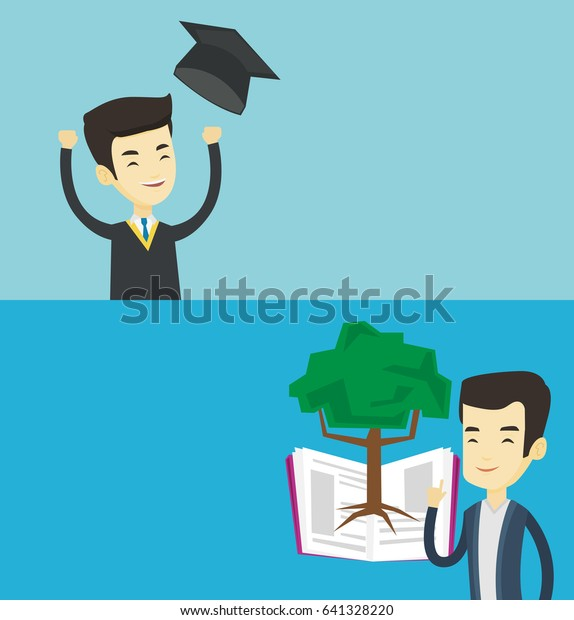 Two Educational Banners Space Text Vector People Education Stock Image
