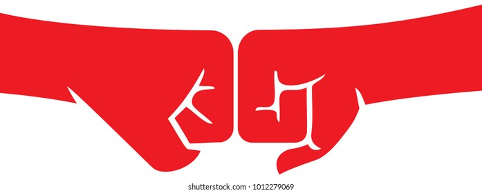 two fists punching each other vector illustration