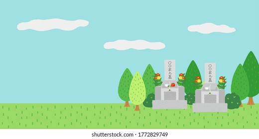 Two graves along the mountainside, blue sky and grass. Translation: Somebody's Grave