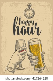 Two hands clink a glass of beer and wine. Drawn design element. Vintage vector engraved illustration for web, poster, invitation to party. Isolated on beige background. Happy hour