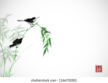 Two little birds sitting on bamboo branchþ Hieroglyph - double luck. Traditional oriental ink painting sumi-e, u-sin, go-hua