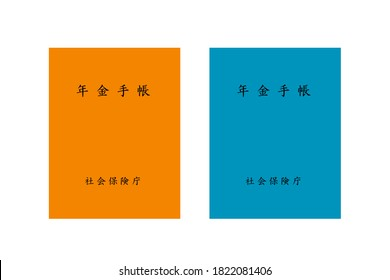 """The two notebooks have """"Pension Notebook"""" and """"Social Insurance Agency"""" written in Japanese. Vector material."""