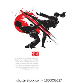 Two people fighting-Martial arts silhouette logo vector illustration. Foreign word below the object means KARATE.