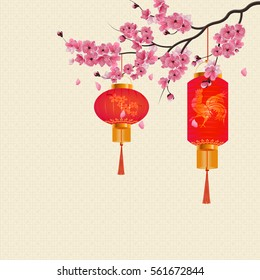Two red Chinese lanterns on a branch of cherry blossoms with purple flowers. Vector illustration