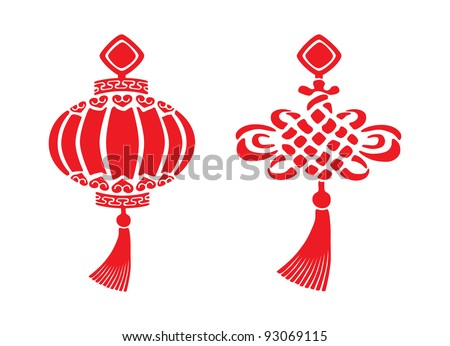 Two Red Chinese New Year Symbols Stock Vector Royalty Free