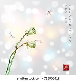 Two seed heads of a dry lotus flowers and dragonflies on white glowing background. Traditional oriental ink painting sumi-e, u-sin, go-hua. Contains hieroglyph - joy