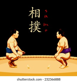 Two sumo wrestlers ready to fight