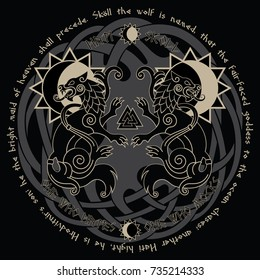 Two wolves from Norse mythology, Hati and Skoll devour the Sun and the Moon, isolated on black, vector illustration