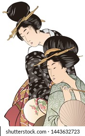 Two women wearing Japanese clothes