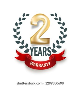 Two Years Warranty background with red ribbon and olive branch on white. Poster, label, badge or brochure template design