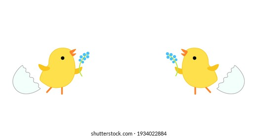 Two yellow chicks congratulate each other on the holiday and give blue flowers. Cute cartoon vector illustration isolated on white background. Can be used for Easter and Birthday decoration.