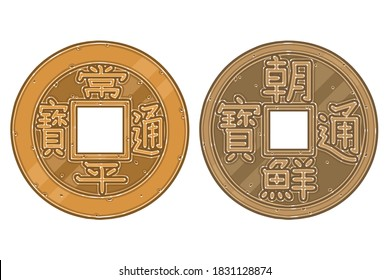 Two yeopjeons. These were a Korean brass coins  of the Joseon Dynasty. The letters written on the coins are 'Sangpyeong Tongbo' and 'Joseon Tongbo' in Chinese characters. Vector illustratios set.