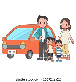 two-generational households family &  private car illustration set