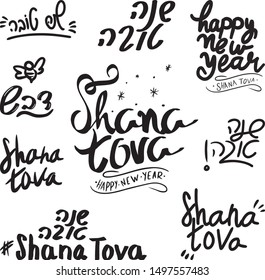 TYPOGRAPHIC CALLIGRAPHIC GREETING, OF JEWISH HOLIDAY ROSH HASHANA, NEW YEAR, SHANA TOVA.
