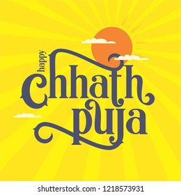 typography of happy chhath puja
