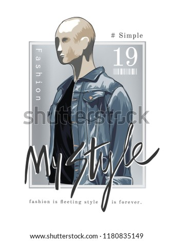 Typography Slogan Manikin Denim Jacket Illustration Stock Vector