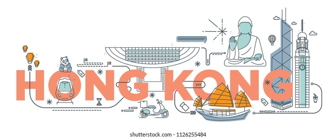 """Typography word """"Hong Kong"""" branding technology concept. Collection of flat vector web icons. Chines culture travel set, famous architectures and specialties detailed silhouette. Asian famous landmark"""
