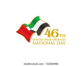 UAE 46th National Day Logo with Waving Flag, Vector typographic emblems & badge with white Background