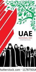 UAE Abstract Artwork, United Arab Emirates Flag (Vector Art)