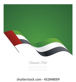 UAE abstract wave flag ribbon vector background