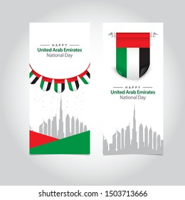 UAE independence day modern design template.