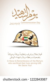 UAE Martyr day