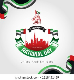 UAE National Day 47 with cute ribbon flag